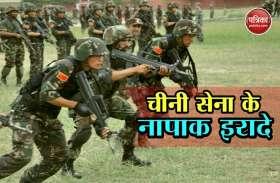 हिंदुस्तान में फिर ड्रैगन ने की घुसपैठ, लद्दाख में गश्ती के लिए चीन ने तैनात कीं बोट