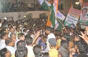 कांग्रेस दावेदारों का शक्ति प्रदर्शन, नारेबाजी के बीच जमकर हुआ हंगामा