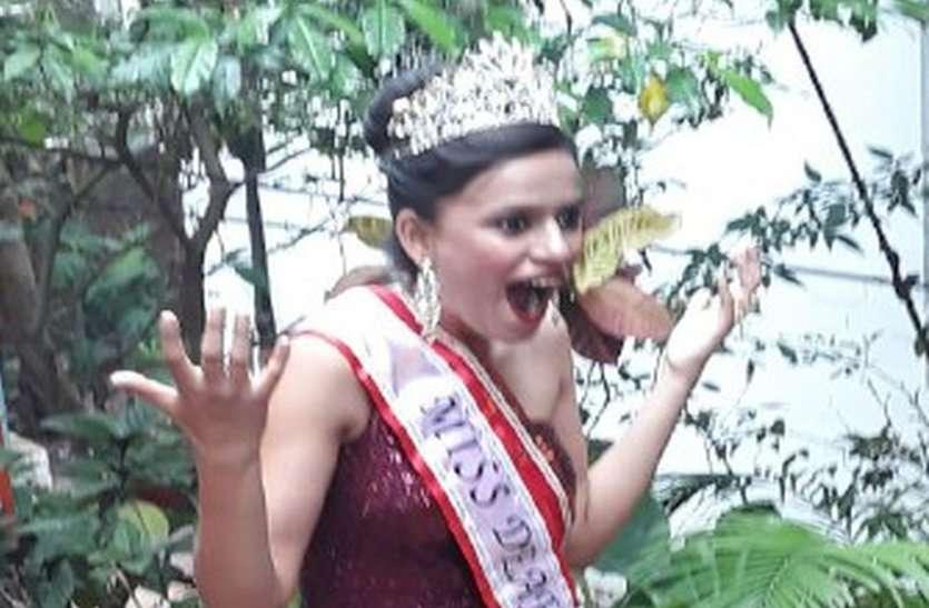 इस बेटी ने बिन बोले ही जीत लिया सबका दिल,बनीं एशिया का सबसे खूबसूरत चेहरा