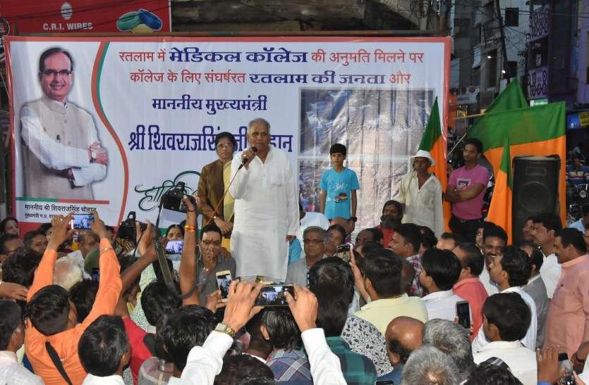 भाजपा की इस नेत्री पर लगे आरोप तो पार्टी ने कर लिया किनारा