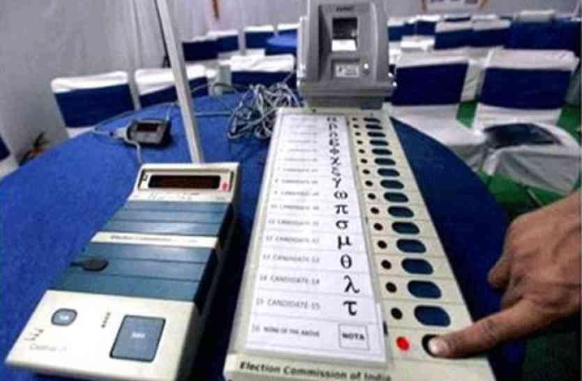 निकाय चुनाव में होगी गठबंधन की आजमाइश