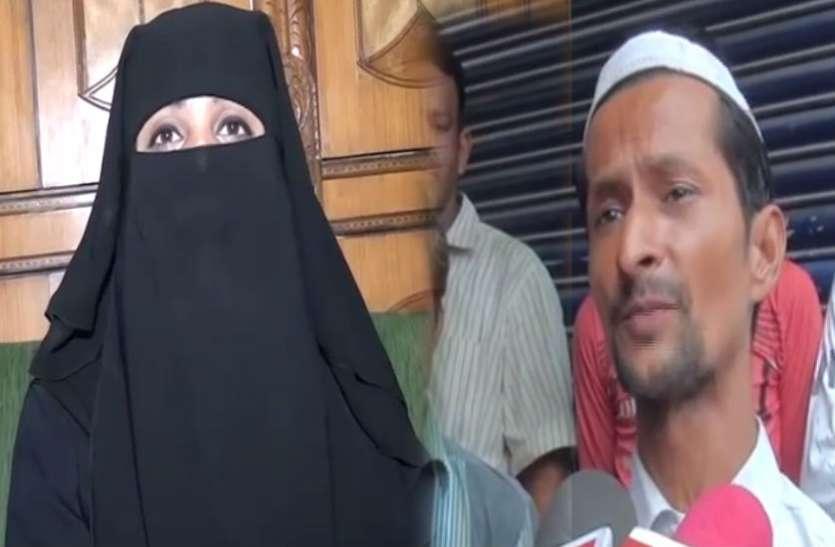 केन्द्रीय मंत्री की बहन फरहत नकवी और निदा खान की चोटी काट पत्थर मारने वाले को इनाम का ऐलान