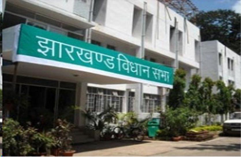झारखंड में सरकारी स्कूलों को बंद करने के फैसले के खिलाफ विपक्ष की ओर से लाया गया कार्यस्थगन नामंजूर