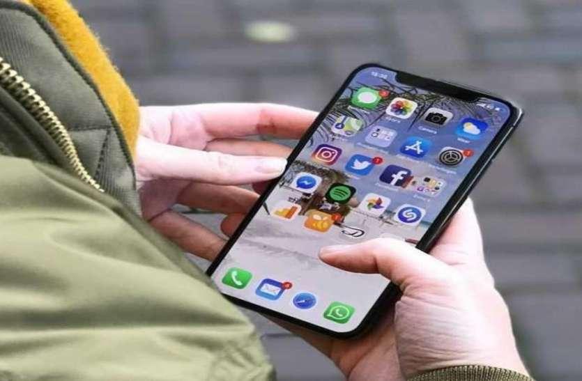इन वजहों से नहीं खरीदना चाहिए iphone, बाद में पछताने से अच्छा अभी संभल जाएं