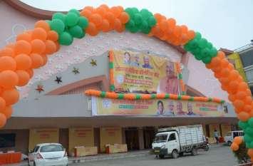 शाह के स्वागत के लिए सजा राजमंदिर...यहीं पर कार्यकर्ताओं को देंगे चुनावी मंत्र
