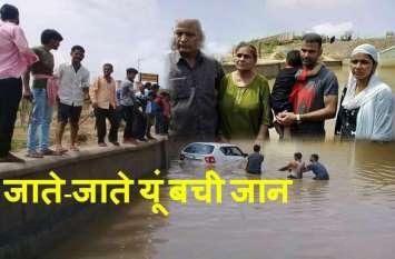 Sikar : जाते-जाते बची इन लोगों की जान,  Fatehpur shekhawati  में इन्हें बचाने के लिए लोगों ने खुद की जिंदगी लगाई दांव पर