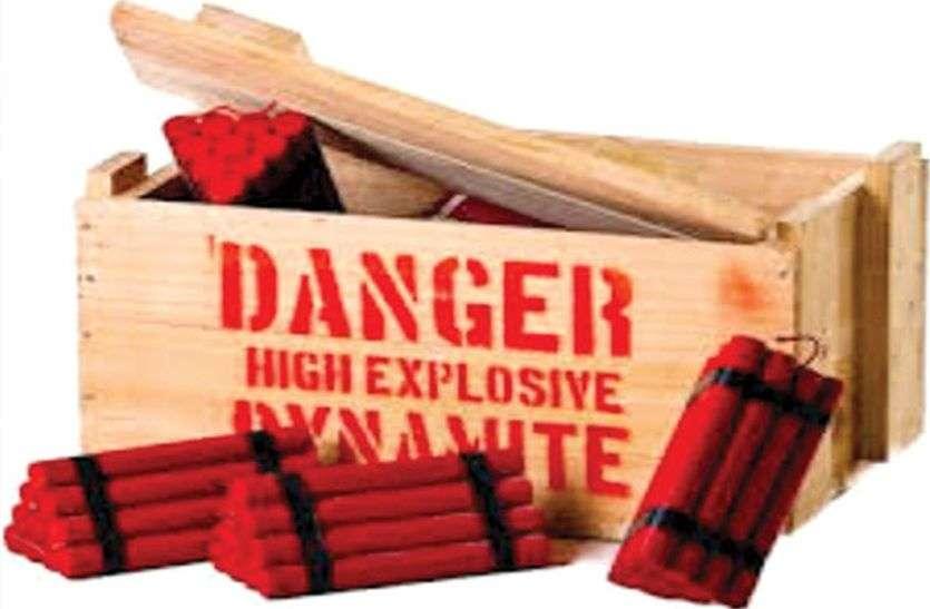 सावधान! आपके पड़ोसी के घर में है विस्फोटक सामान