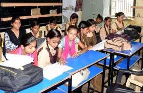 राजस्थान के सरकारी स्कूलों में शुरू हुआ पांच दिन का सप्ताह !, जानें अचानक कैसे बदली यह व्यवस्था