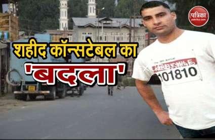 सेना ने 24 घंटे के अंदर सलीम शाह की हत्या का लिया बदला, कुलगाम में मार गिराए तीन आतंकी