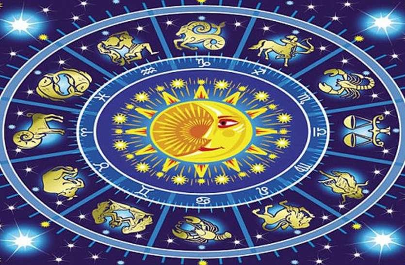 आज का राशिफल- सूर्य देव का ये मंत्र दिलाएगा धन दौलत, चमक जाएगी किस्मत