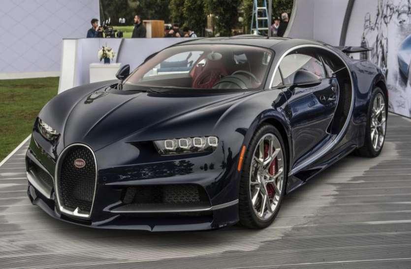 Bugatti की सबसे महंगी कार में आई ये बड़ी खराबी, कंपनी ने जांच के लिए वापस मंगवाई