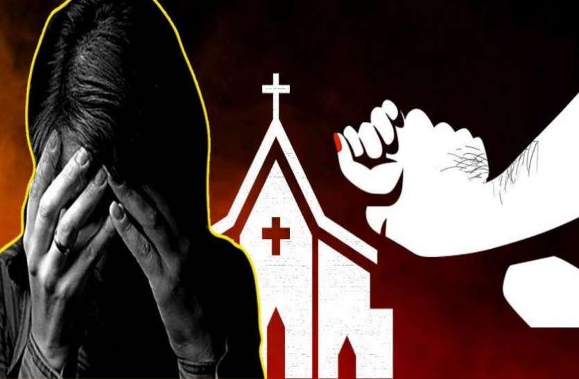 केरल यौन शोषण मामला: पुलिस ने बढ़ाई पीड़ित की सुरक्षा, 13 बार रेप करने के आरोप में बिशप को जारी हुआ है समन