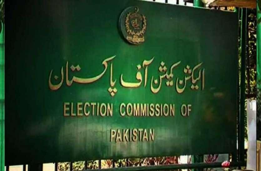 पाकिस्तान चुनाव: थम गया प्रचार, आखिरी दिन राजनीतिक दलों ने झोंकी पूरी ताकत