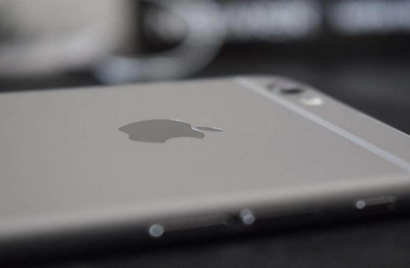 सावधान हो जाएं iPhone यूजर! कल से भारत में बंद हो जाएंगे Apple iPhone
