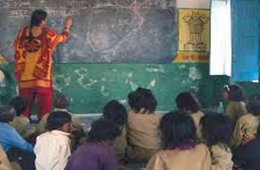 संस्कृत शिक्षा में दस माह से भर्ती लंबित, 400 चयनित नियुक्ति के इंतजार में