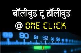 केवल एक क्लिक से सुनिए दुनियाभर के रेडियो स्टेशन