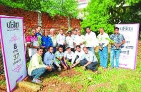 पत्रिका हरित प्रदेश अभियान : पार्क में रोपे पौधे, पूरी कॉलोनी को हरा भरा करने का संकल्प