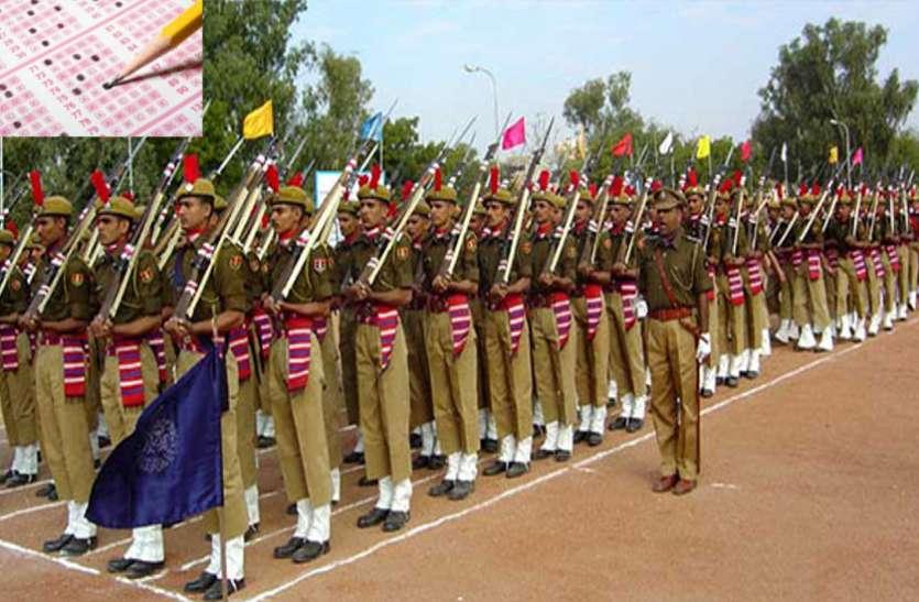 राजस्थान पुलिस कांस्टेबल भर्तीः करोड़ों खर्च, 15 लाख अभ्यर्थी, फिर भी खाली रहेंगी पोस्ट