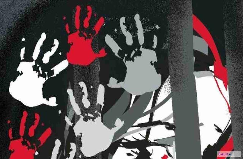 रिश्ते हुए शर्मसार: सौतेले पिता की नियत में आई खोट, बेटी के साथ करता रहा गंदा काम
