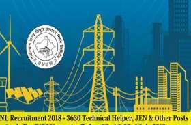 बिजली कंपनियों में टेक्निकल हेल्पर भर्ती के लिए आवेदन तिथि और आयु सीमा बढ़ी