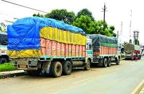 ट्रांसपोर्टर की हड़ताल, थमे ट्रकों के पहिए