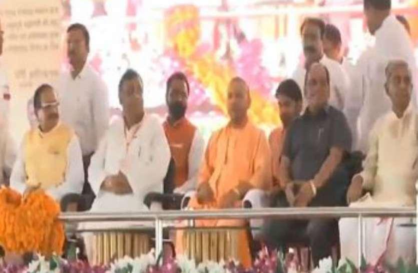 मुख्यमंत्री योगी आदित्यनाथ ने एटा को दिया 283 करोड़ का तोहफा, सोरों के लिए भी बड़ी घोषणा