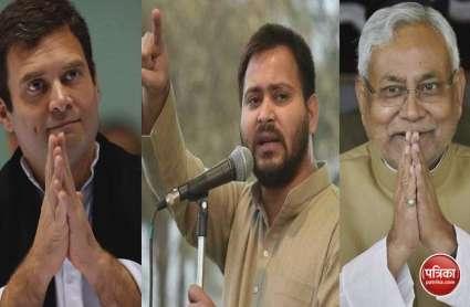 तेजस्वी का बड़ा बयानः राहुल ही नहीं पीएम पद के कई दावेदार, मोदी से बेहतर उम्मीदवार नीतीश