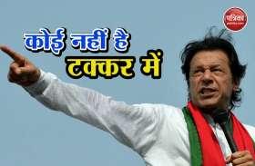 पाकिस्तान चुनाव: गठबंधन सरकार से इमरान खान का इंकार, कहा- कोई नहीं है टक्कर में
