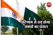 पाकिस्तान चुनाव : किसकी जीत भारत के लिए मुफीद?