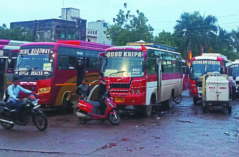 यात्री बस ऑपरेटरों ने अनुमति मिले बिना ही बढ़ा दिया किराया