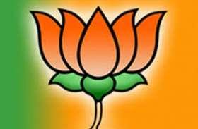 भाजपा के कानून की उड़ाई थी धज्जियां, अब भंग होगी कार्यकारिणी