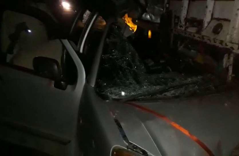5 सीटर कार में सवार थे 15 लोग, नशे में धुत था ड्राइवर, अचानक सामने आ गया ट्रक, जानिये फिर क्या हुआ अंजाम, देखें वीडियो-