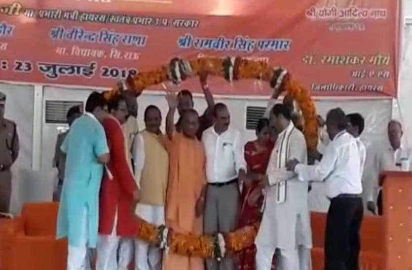 सपा बसपा पर जमकर बरसे सीएम योगी आदित्यनाथ, हाथरस को दी 156 करोड़ की सौगात, देखें वीडियो