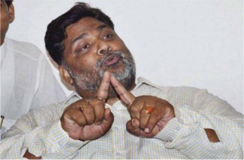 संसद में गूंज उठा मुजफ्फरपुर शेल्टर होम दुष्कर्म मामला,पप्पू यादव ने की सीबीआई जांच की मांग