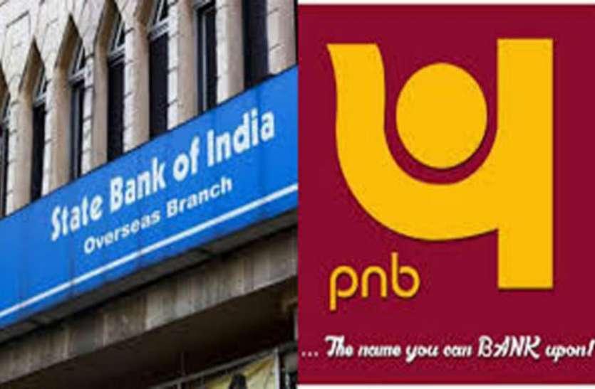 विदेशों में भारतीय बैंकों की 70 ब्रांचों पर लगेंगे ताले, ये है कारण
