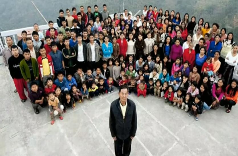 मिजोरम में जियोना का परिवार है विश्व में सबसे बड़ा, 38 बीवियों और 94 बच्चों के साथ रहता है चार मंजिले भवन में