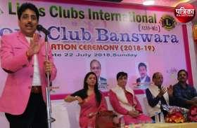 Video : बांसवाड़ा में कवि सम्मेलन : 'हम छंद, वह कविता है, हम लवकुश वह सीता है...'
