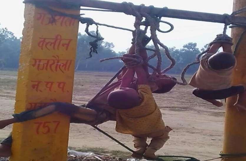 अमरोहा में एक पिता ने मात्र 10 रुपए के लिए अपने ही जिगर के टुकड़ों को दी खैफनाक सजा