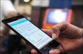 ऑनलाइन रेलवे टिकट बुक करने वालों के लिए जरूरी खबर, ऐसे की बुकिंग तो देना पड़ेगा ज्यादा किराया