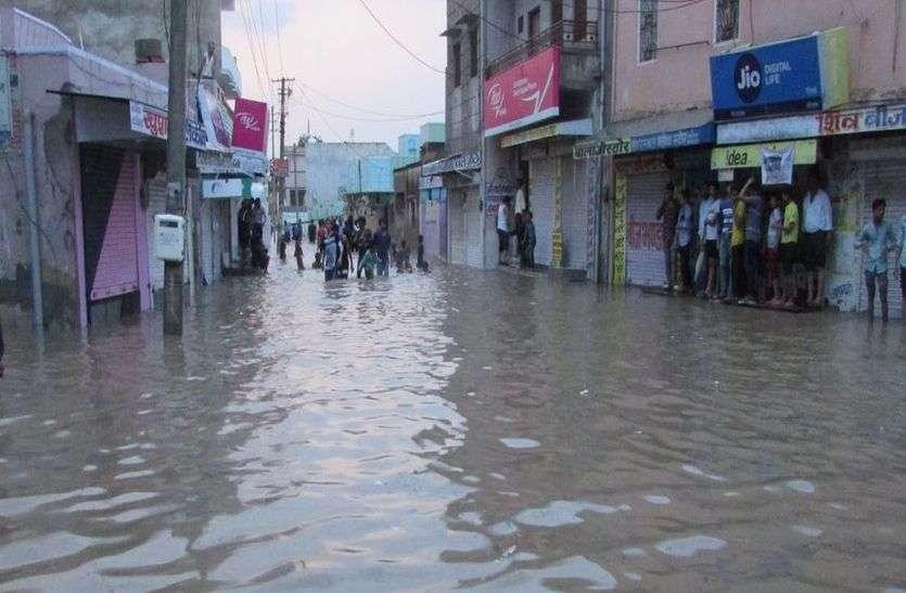 राजलदेसर में पौने घंटे तक मूसलाधार, कस्बा बेहाल, घरों-दुकानों में भरा पानी