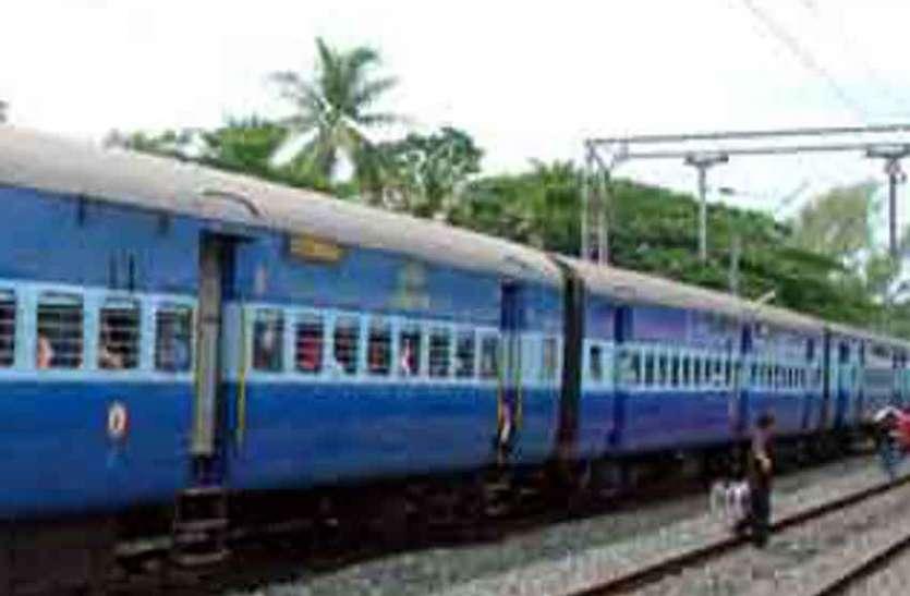 बड़ी खबर: आधी रात ट्रेन में डकैती , हथियारबंद युवकों ने दिया वारदात को अंजाम