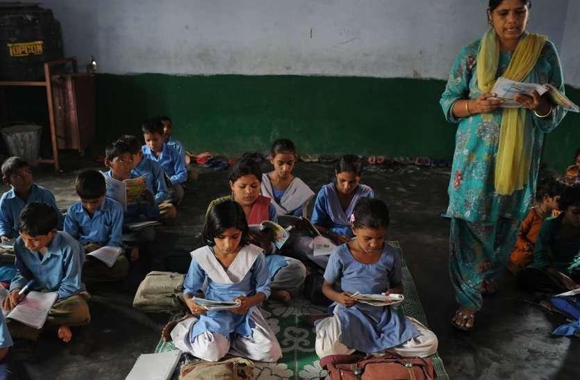 अगर आपकी बेटी भी जाती है स्कूल तो अब सरकार आपको देगी पैसा