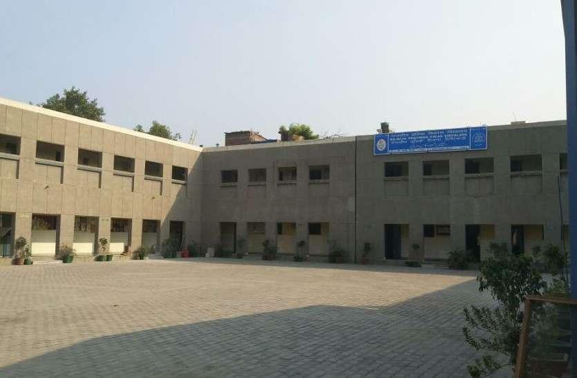 दिल्ली के नए प्रतिभा विद्यालय में आज से शुरू होगा एडमिशन प्रोसेस