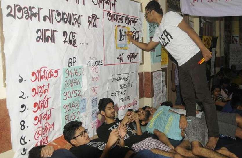 कोलकाता में छात्रों की भूख हड़ताल 13वें दिन भी जारी