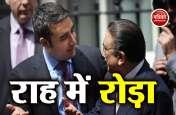 पाकिस्तान चुनाव: कहीं जरदारी अपने बेटे बिलावल की राह में रोड़ा तो नहीं!