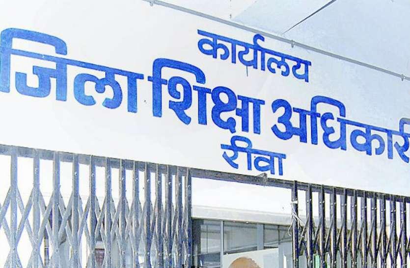 प्रदेश सरकार उठाएगी छात्रों की पढ़ाई का पूरा खर्च, सभी जिले से छात्र-छात्राओं का हुआ चयन