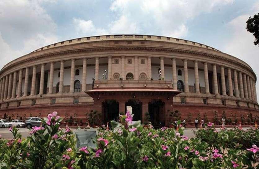 संसद में गर्माया राजस्थान में मॉब-लॉन्चिंग का मामला, विपक्ष बोला- 'वसुंधरा सरकार नहीं कर रही सहयोग'