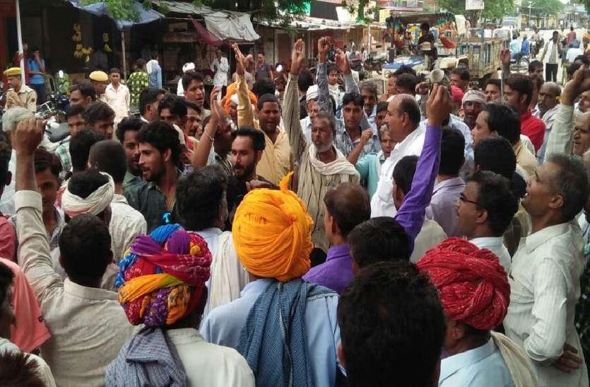 ...यहां 42 गांवों के लोगों ने बंद कराया बाजार...आखिर क्या है मामला पढ़िए ये खबर