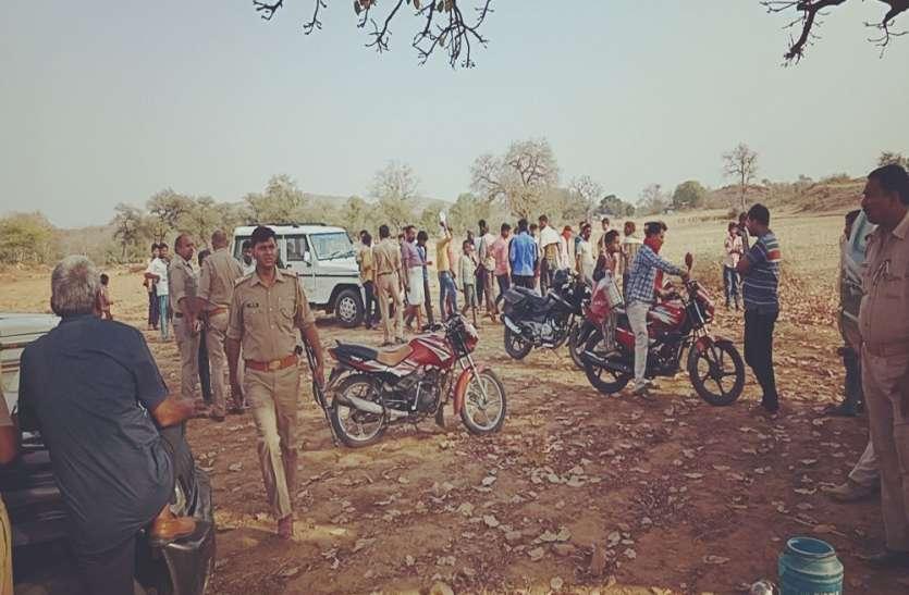 रात में जंगल से आई गोली चलने की आवाज, सुबह ग्रामीणों ने देखा कुछ ऐसा कि इलाके में मच गया हड़कंप
