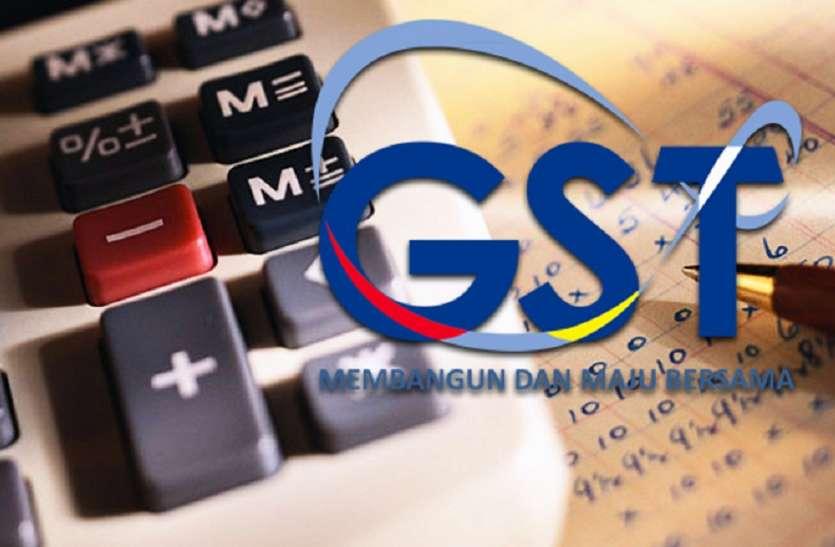 gst प्रावधान नए प्रक्रिया पुरानी, परेशानी जस की तस